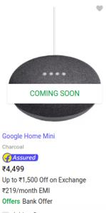 Google home exchange details