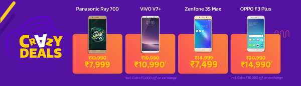 Crazy Deals on Mobiles
