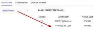 Bajaj Finance EMI plans for HTC U11+