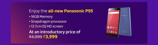 Panasonic P95 Offer