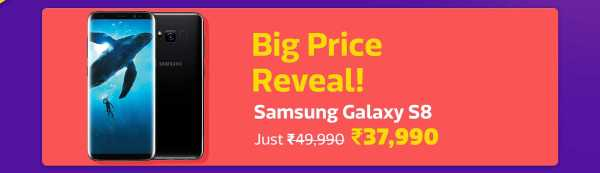 Samsung Galaxy S8 Offer