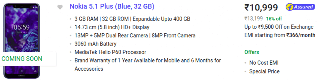 Nokia 5.1 Plus Exchange