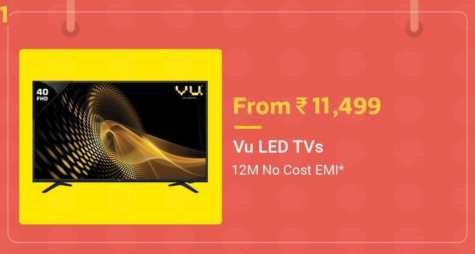 TV_payday_Vu