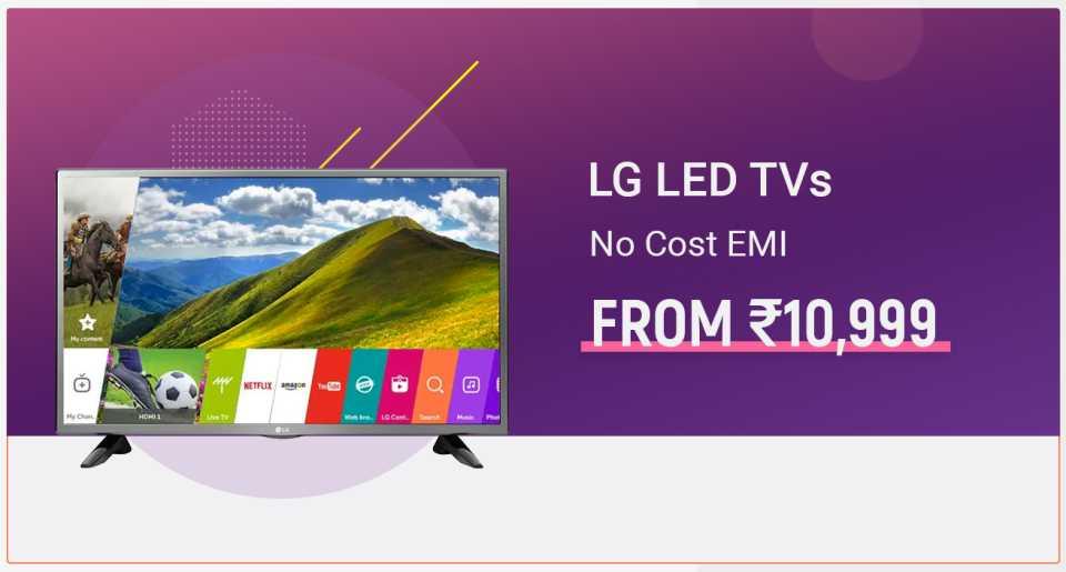 TV-CLP-LGtvsNCEMI